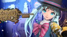 [60fps Full風] からくりピエロ Puppet Clown Pierrot  - Hatsune Miku 初音ミク Project ...