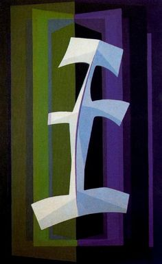 En la selva de Emilio Pettoruti - 1892-1971 Argentina.