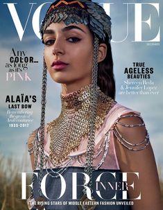 Nora Attal covers #Vogue Arabia December 2017 by Emma Summerton
