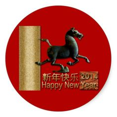 >>>This Deals          2014新年快乐  Happy Chinese New Year - Horse Stickers           2014新年快乐  Happy Chinese New Year - Horse Stickers We have the best promotion for you and if you are interested in the related item or need more information reviews from the x customer who are own...Cleck Hot Deals >>> http://www.zazzle.com/2014%e6%96%b0%e5%b9%b4%e5%bf%ab%e4%b9%90_happy_chinese_new_year_horse_stickers-217231414877627429?rf=238627982471231924&zbar=1&tc=terrest