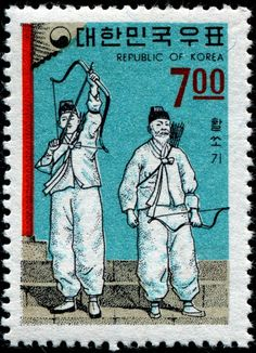 Bull's-eye! - Archery on Stamps - Stamp Community Forum - Page 7