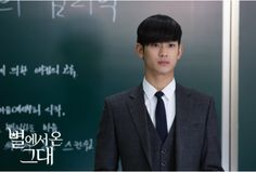 7 Ways Kim Soo Hyun's characters in Producer and My Love From Another Star were totally different, yet the same