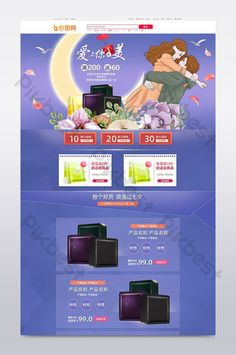 Taobao Home Templates Home Decorations Templates Taobao Stores Home Appliances Digital Snacks Mobile#pikbest#e-commerce