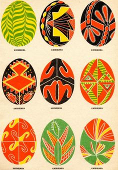 Traditional Pysanky: Kyiv Region. These pysanky are all from the region of Ukraine's ancient capital, Kyiv (see map here).  Note, though, that the first egg in the first row is a depiction of a Kyivan Rus' era ceramic pysanka, not a traditional pysanka pattern.