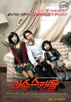 Speedy Scandal (Korean Movie, Love this movie! Korean Drama Online, Watch Korean Drama, Korean Drama Movies, Korean Dramas, Funny Movies, Good Movies, Famous Movies, Scandal, 2012 Movie