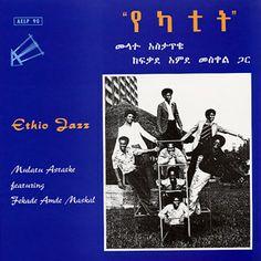 Mulatu Astatke featuring Fekade Made Maskal - Ethio Jazz