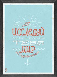 Постер за 28/01/2014