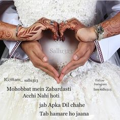 New wedding photography muslim marriage Ideas wedding couple Pre Wedding Poses, Wedding Picture Poses, Wedding Couple Photos, Pre Wedding Shoot Ideas, Pre Wedding Photoshoot, Wedding Couples, Couple Shoot, Indian Wedding Couple Photography, Couple Photography Poses