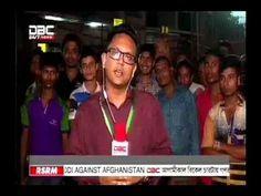 DBC Bangla news today 1 October 2016 Bangladesh news live