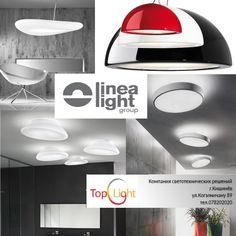 Компания Linea Light, Дизайнерский свет, Smart Home , парковое освещение, архитектурное освещение, ландшафтное освещение, LED освещение, энергосбережение