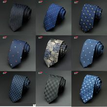 Mens Ties 2016 New Brand Man Fashion Dot Striped Neckties Hombre 6 cm Gravata Slim Tie Classic Business Casual Green Tie For Men     Tag a friend who would love this!     FREE Shipping Worldwide     #Style #Fashion #Clothing    Get it here ---> http://www.alifashionmarket.com/products/mens-ties-2016-new-brand-man-fashion-dot-striped-neckties-hombre-6-cm-gravata-slim-tie-classic-business-casual-green-tie-for-men/