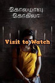 Hd க லம வ க க ல 2018 Film Completo In Linea