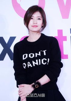 Simply 정소민 Jung So Min: January 2015 Jung So Min, Itazura Na Kiss, Dramas, Playful Kiss, Asia Girl, Korean Celebrities, Korean Actresses, Our Lady, Grand Opening