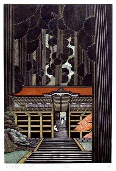 (Japan) by Ray Morimura (1948-  ). woodblock print.