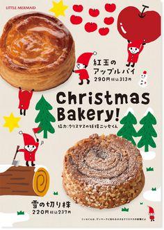 Food Graphic Design, Food Menu Design, Food Poster Design, Japanese Graphic Design, Packaging Design Inspiration, Food Inspiration, Packaging Snack, Cookbook Design, Japan Design