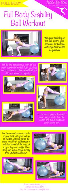 Full body stability ball workout! All  you need is a stability ball and your own bodyweight!