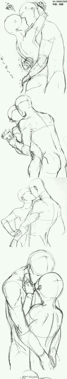 References for drawing kissing couples