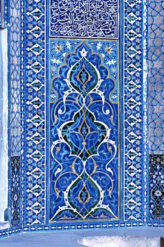 Image IRA 1914 featuring decorated area from the Masjid-i-Jami, in Yazd, Iran, showing Floriated Arabesque and Calligraphy using ceramic tiles, mosaic or pottery.