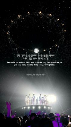 Wanna One - Day by Day lyric wallpaper K Quotes, Song Quotes, Best Quotes, Song Lyrics Wallpaper, Wallpaper Quotes, Couple Wallpaper, Wallpaper Wallpapers, Day By Day Lyrics, Korea Quotes