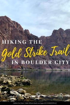 The Gold Strike Hot Springs Trail is a popular destination for Las Vegas locals. Here's everything you need to know about it so you can explore, too! Scotland Hiking, Waterfall Trail, Boulder City, Hiking Europe, Henderson Nv, Hiking Spots, Driveway Landscaping, States In America, City State