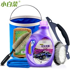 Car shampoo foam cleaner wax kit car cleaning detergent bucket household Tools…