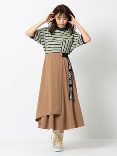 Sewing Skirts Long Outfit 16 Ideas For 2019 Muslim Fashion, Modest Fashion, Skirt Fashion, Hijab Fashion, Fashion Outfits, Fashion Top, Fashion Brands, Modest Dresses, Modest Outfits