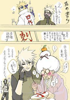 Read from the story Kho ảnh Naruto by (ROSA) with reads. Naruto Kakashi, Anime Naruto, Naruto Cute, Naruto Funny, Manga Anime, Naruto Comic, Boruto, Sarada Uchiha, Naruto Shippuden