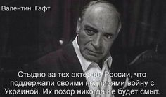 Ukraine, Russia, History, Fictional Characters, Future, Historia, Fantasy Characters
