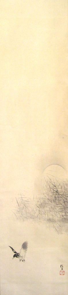 Saru Gallery - Japanese prints & paintings