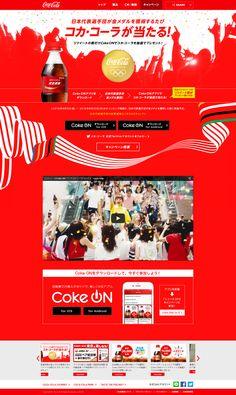 http://www.cocacola.jp/gateway/campaign/goldmedal/