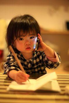 taking a phone call::