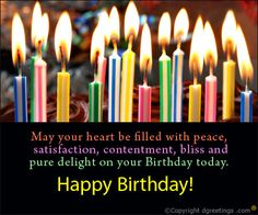 Dgreetings - Happy Birthday Card