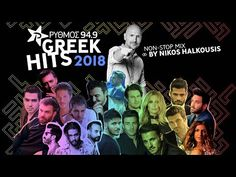 YouTube Greek Plays, Non Stop, Concerts, Dj, Youtube, Movies, Movie Posters, Fictional Characters, Films