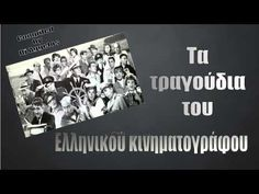 "Greek Mix "" Tα τραγούδια του ελληνικού κινηματογράφου"" by Dj Aggelos - YouTube Cards Against Humanity, Songs, Music, Youtube, Cinema, News, Musica, Musik, Movies"