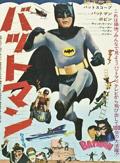 Japanese Batman poster