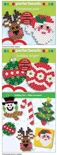 - Forum sui mini-giochi gratuiti e ka . Christmas Perler Beads, Beaded Christmas Ornaments, Lego Christmas, Melt Beads Patterns, Beading Patterns, Easy Perler Bead Patterns, Beading For Kids, Peler Beads, Melting Beads