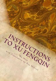 Instructions to Xu Fengqin (The Illumination of Wu Hsin) (Volume Dissociation, Thoughts, Writing, Reading, Books, Woodwork, Identity, Objects, Events
