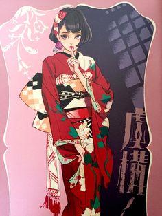 Kimono Mädchen
