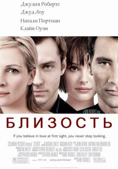 """Closer"" - Directed by Mike Nichols. With Natalie Portman, Jude Law, Clive Owen, Julia Roberts. The relationships of two couples become complicated and deceitful when the man from one couple meets the woman of the other. Streaming Movies, Hd Movies, Movies To Watch, Movies Online, Movie Tv, Hd Streaming, Movies Free, Film Closer, Closer Movie"