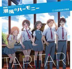 [SINGLE] TARI TARI - ENDING THEME - SHIOKAZE HARMONY