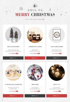 #크리스마스 #기획전 #텐바이텐 Web Design, Header Design, Page Design, Event Banner, Web Banner, Web Layout, Layout Design, Card Ui, Facebook Cover Design