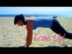 love the tone it up girls!