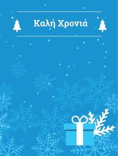 Yποδεχόμαστε το 2016 με 16 μοναδικά δώρα! Στο nestlenoiazomai.gr κάνουμε ποδαρικό για τη νέα χρονιά με νέο διαγωνισμό και 16 μοναδικά δώρα, για να έχουμε μία χρονιά γεμάτη από ευχάριστες εκπλήξεις και όμορφες εμπειρίες!