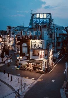 Post with 26 votes and 16660 views. Tagged with awesome, japan, miniatures, tilt shift; Shared by nikogekko. Tokyo in Tilt-Shift Aesthetic Japan, City Aesthetic, City Landscape, Urban Landscape, Urban Photography, Street Photography, Grunge Photography, Minimalist Photography, Color Photography