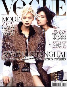 Gemma Ward and Du Juan on the cover of Vogue France, October 2005.