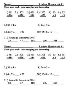 multiplication drill worksheets math pinterest multiplication drills multiplication and. Black Bedroom Furniture Sets. Home Design Ideas
