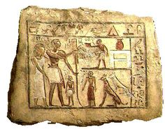 The First Intermediate Period,often described as a dark period in ancient Egyptian history, spanned approximately one hundred years after the end of the Old Kingdom from 2181 to 2055 BC. It included the seventh, eighth, ninth, tenth, and part of the eleventh dynasties.