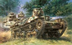 The Type 95 Heavy Tank was the final result of Japanese multi-turreted tank design, and was in commission during the time periods of World War I and World War II.[1] Modeled on German and Italian tank designs, this tank featured 2 turrets, the main armament being a 70 mm cannon, and its secondary turret mounting a 37 mm gun and two 6.5 mm machine guns. Only one prototype was ever produced, in 1934.BFD