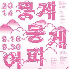 kt&g 상상유니브 friends 서포터즈 포스터 pink ver. - 디지털 아트 · 포토그래피, 디지털 아트, 포토그래피, 디지털 아트, 브랜딩/편집