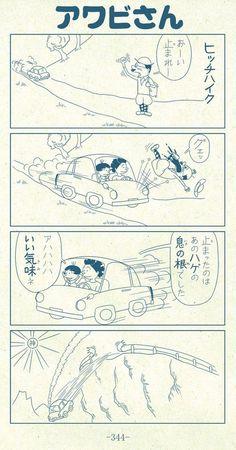 http://rabitsokuhou.2chblog.jp/archives/68379061.html